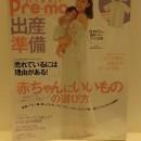 20120331_media1
